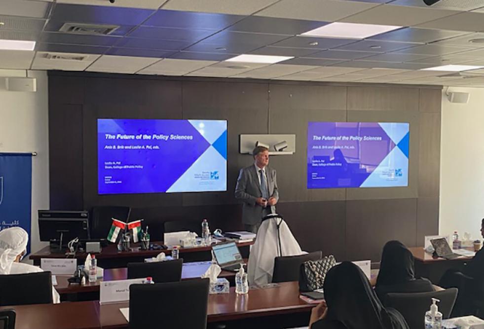 CPP Dean Joins International Public Policy Association Leadership on Dubai Site Visit