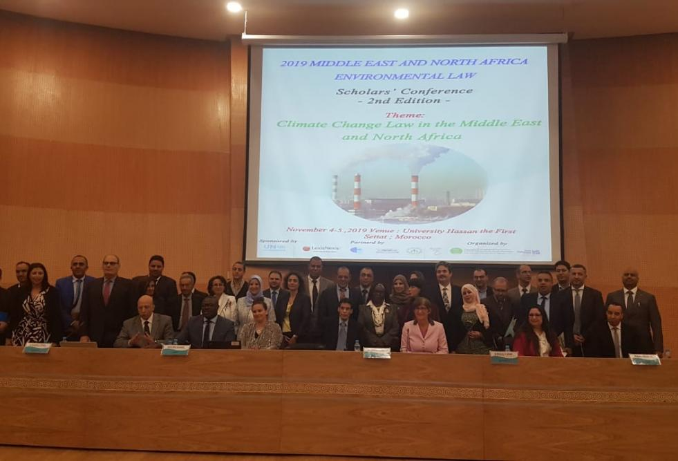 The College of Law at Hamad Bin Khalifa University recently participated in the Association of Environmental Law Lecturers in Middle East and North African Universities' annual conference in Morocco.