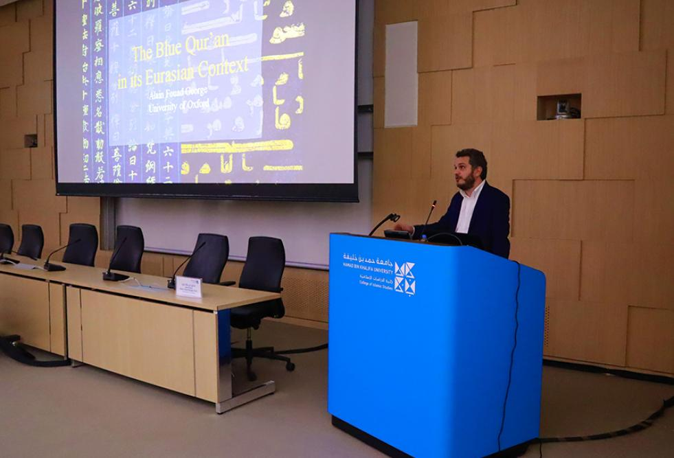 HBKU'S College of Islamic Studies Lecture Considers Key Islamic Text in Eurasian Context