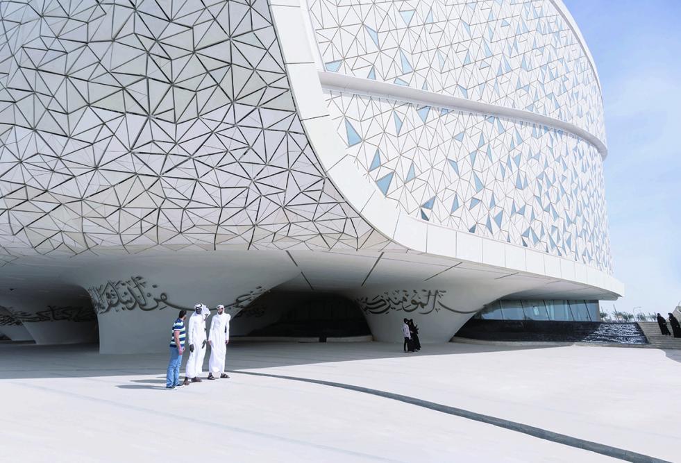كلية السياسات العامة بجامعة حمد بن خليفة تضفي منظورًا مقارنًا على السياسات الاجتماعية خلال الاجتماع السنوي لجمعية دراسات الشرق الأوسط