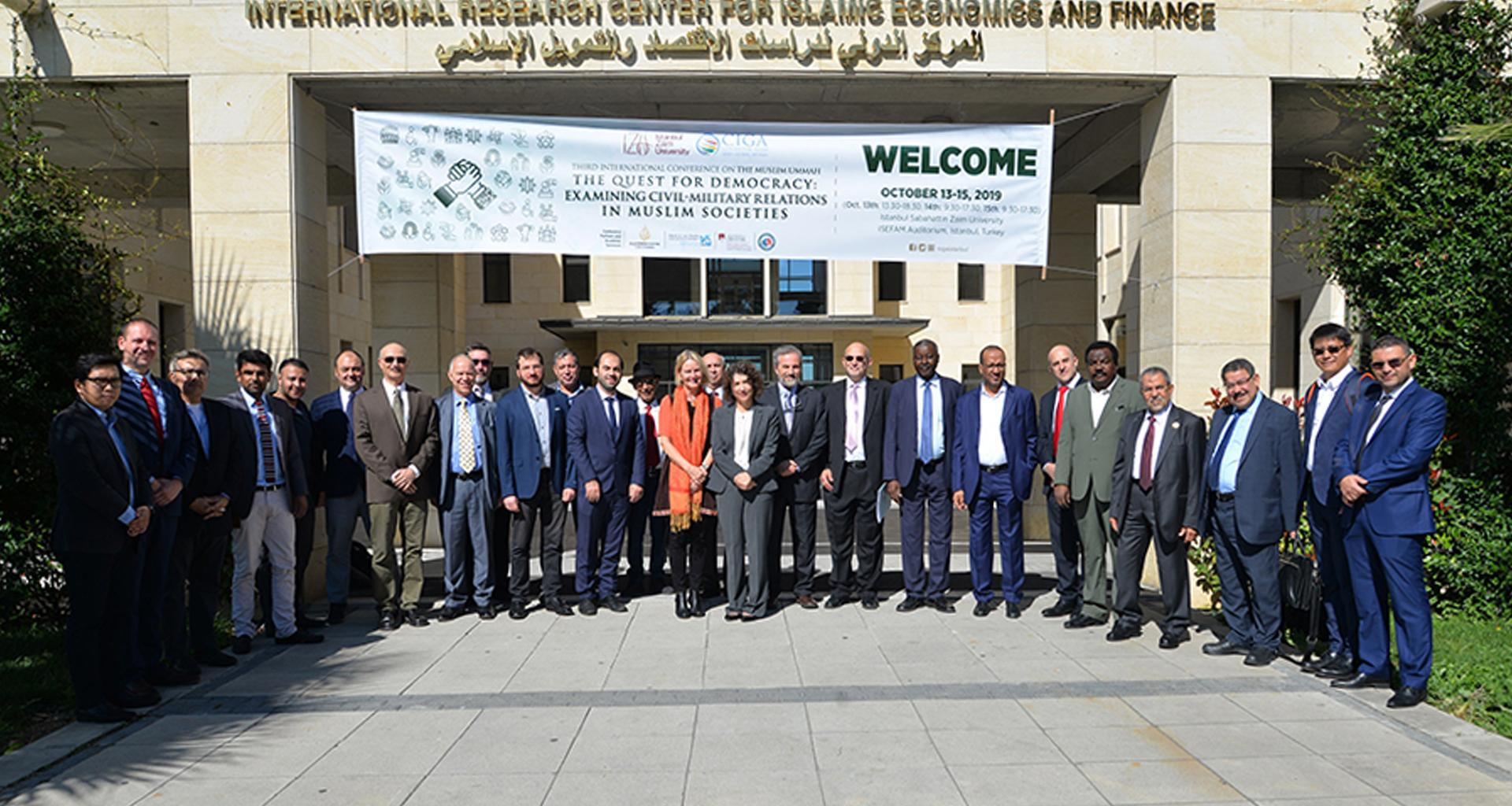 كلية الدراسات الإسلامية تشارك في المؤتمر الدولي الثالث حول الأمة الإسلامية