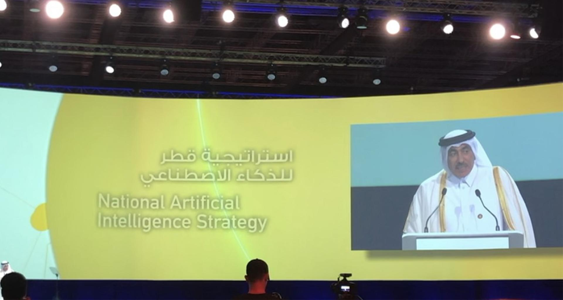 Minister of Transport and Communications Announces Qatar's National Artificial Intelligence Strategy Developed by HBKU's Qatar Computing Research Institute