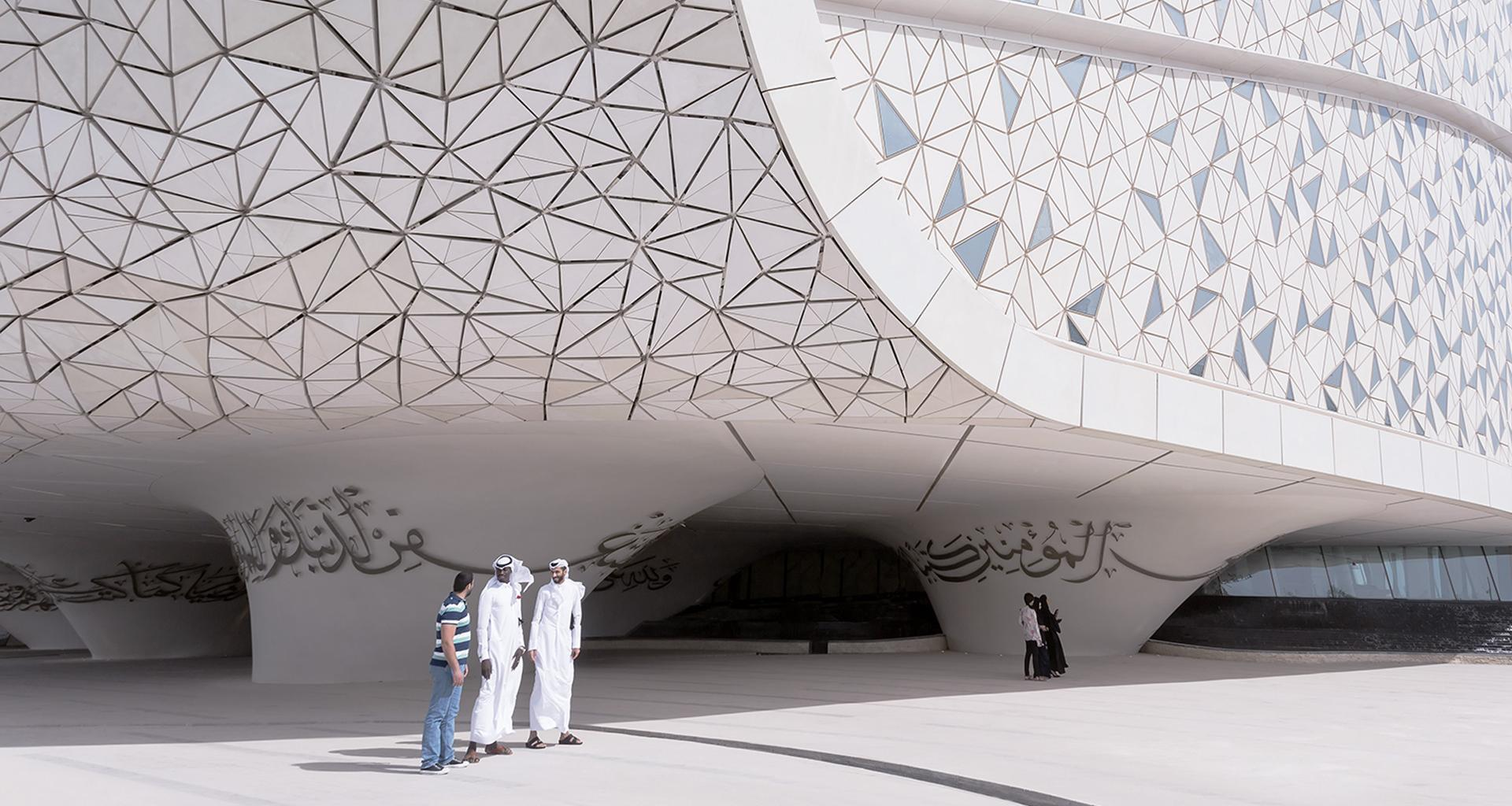 Master of Science in Islamic Art, Architecture and Urbanism