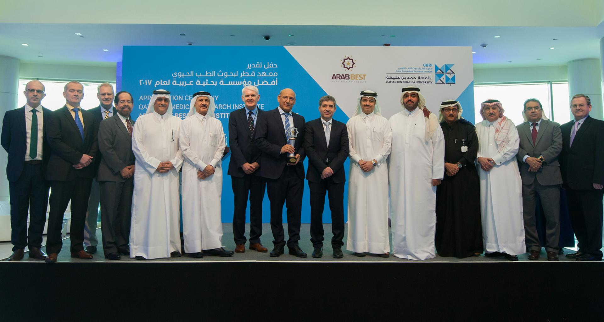QBRI wins Best Arab Research Foundation award