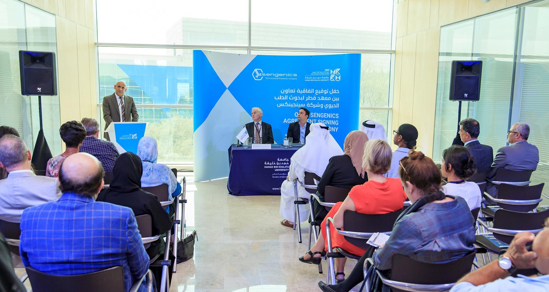معهد قطر لبحوث الطب الحيوي يوقع اتفاقية شراكة مع  شركة عالمية للتكنولوجيا الحيوية