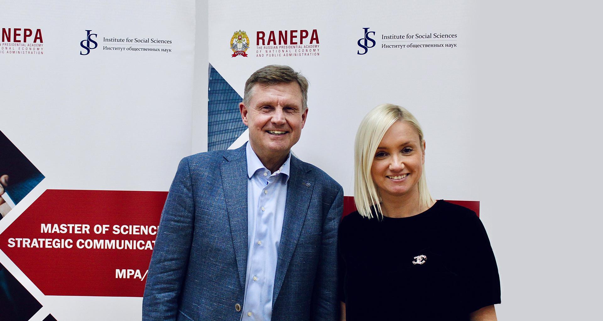 كلية السياسات العامة تناقش آفاق التعاون والشراكة  مع أكاديمية روسية في موسكو