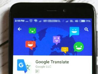The Positive and Negative Aspects of Machine Translation
