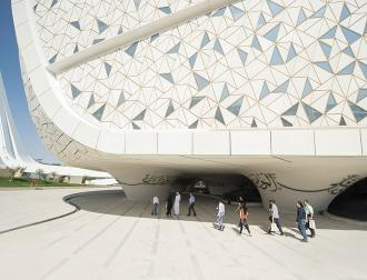 Qatar's Role in the Dissemination of a Culture of Knowledge