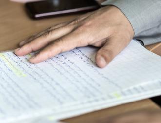 مهارات الكتابة الوظيفية باللغة العربية