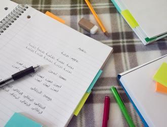 أساسيات عملية في تعليم العربية  للناطقين بغيرها
