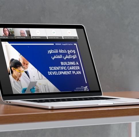 HBKU's Qatar Biomedical Research Institute Shares Expertise Through Webinar Series