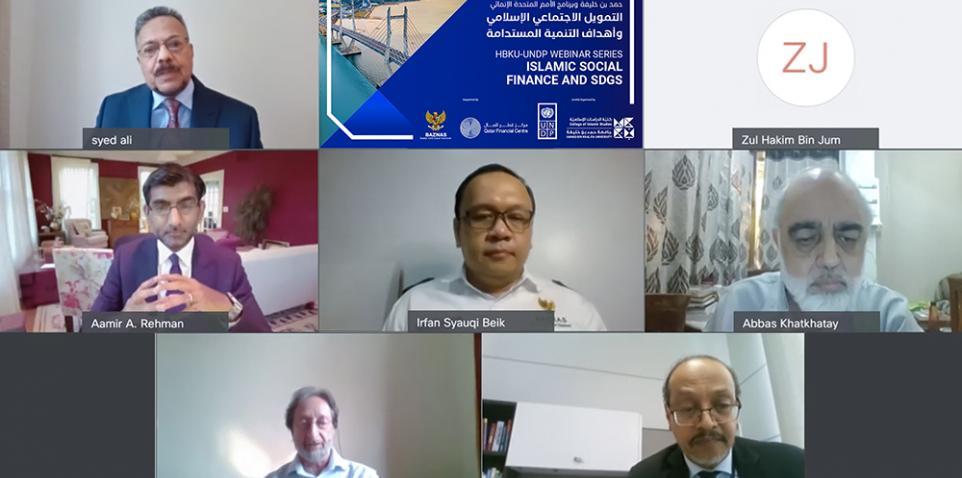 HBKU's College of Islamic Studies Webinar Joins Dots between Islamic Social Finance and UN Sustainable Development Goals