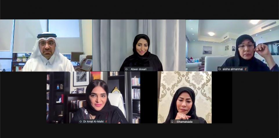 كلية العلوم الإنسانية والاجتماعية تطلق سلسلة ندوات حول شؤون المرأة القطرية خلال الندوة الإلكترونية الافتتاحية عن انتخابات مجلس الشورى