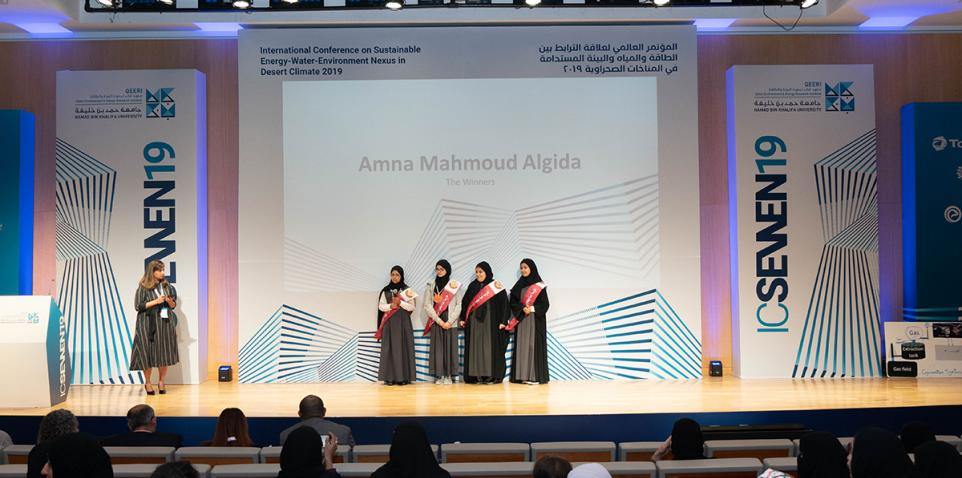 النسخة الثالثة من مسابقة جوائز المبتكر الصغير التي ينظمها معهد قطر لبحوث البيئة والطاقة تدعو الشباب إلى طرح حلول مبتكرة لتعزيز الاستدامة في البيئات القاحلة
