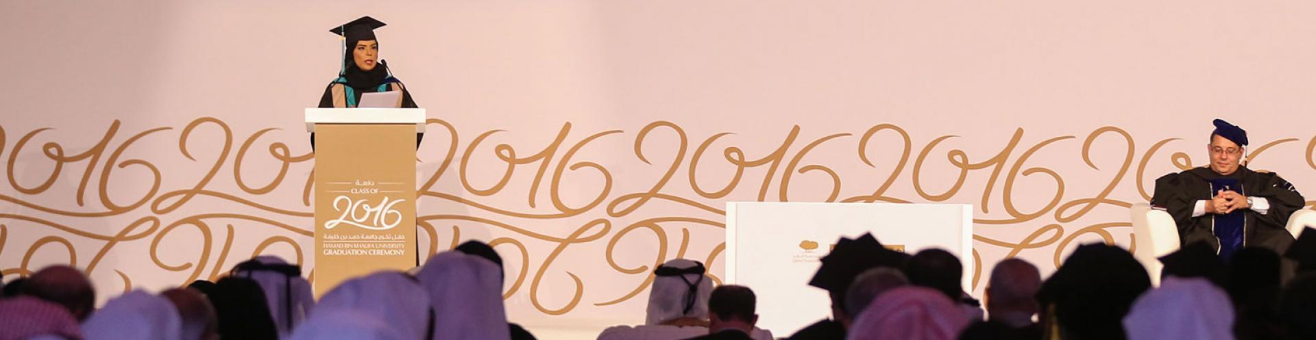 About Hamad Bin Khalifa University