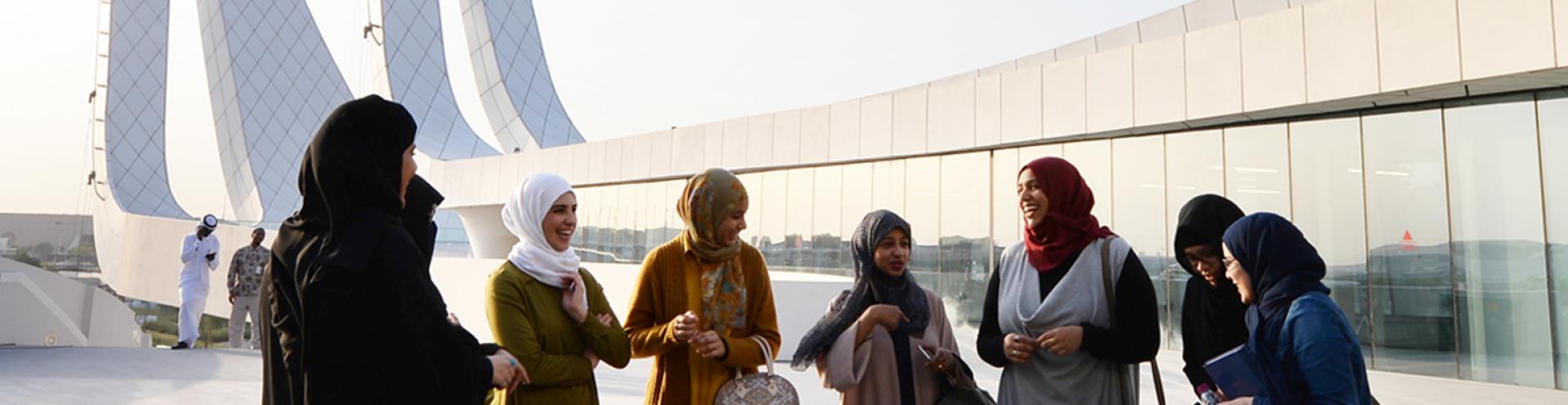 ماجستير العلوم في الفن والعمارة الإسلامية والعمران