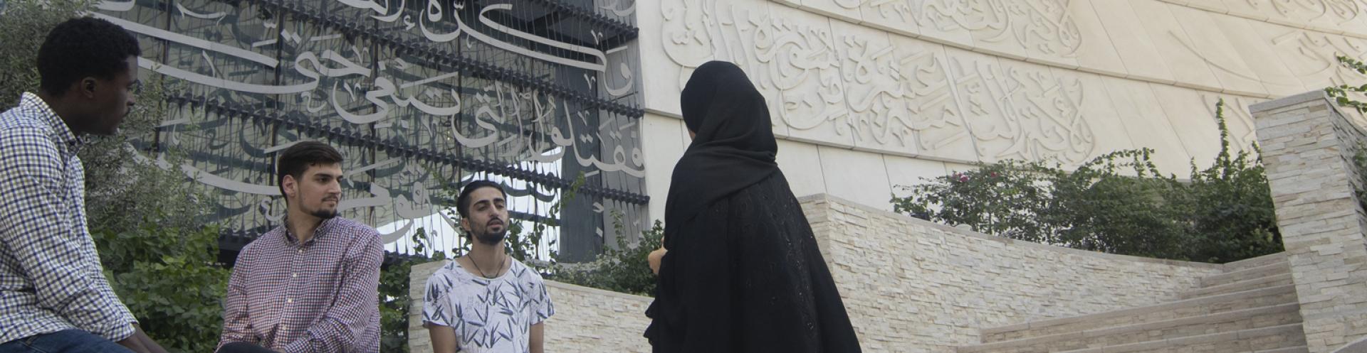 ماجستير الآداب في الدراسات الإسلامية المعاصرة
