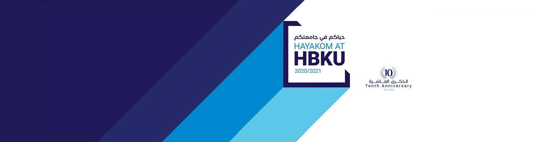 Start of Academic Year 2020/21