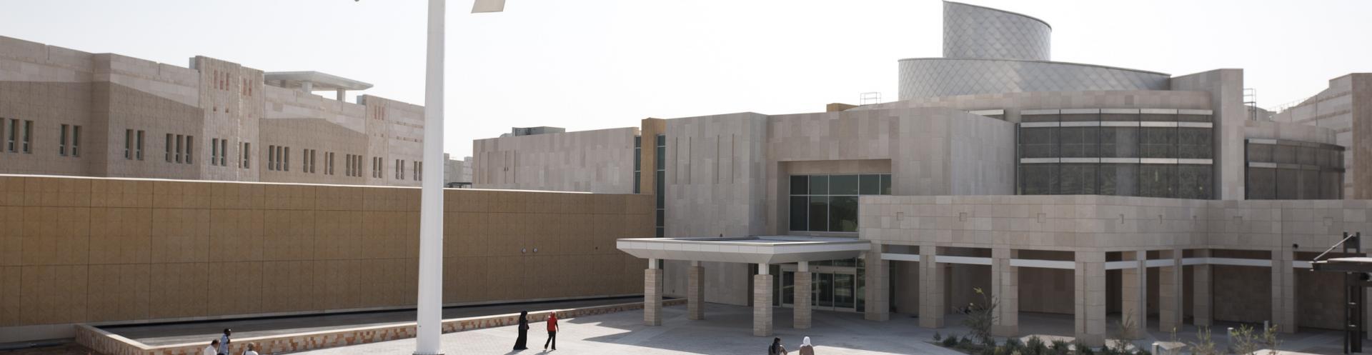 سكن الطلاب في المدينة التعليمية
