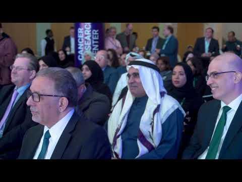 QBRI Arab Best Research Institute Of The Year 2017