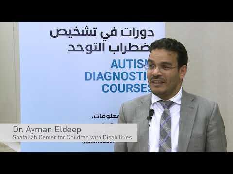QBRI Autism Training Event 2018 Interview
