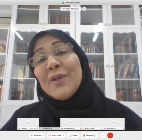 HBKU's College of Islamic Studies...