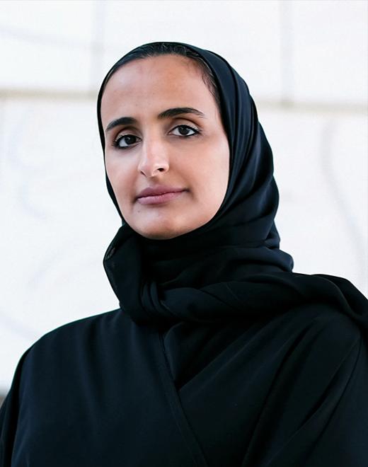 Her Excellency Sheikha Hind bint Hamad Al Thani
