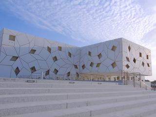 Hamad Bin Khalifa University Hosts ICT Seminar on Emerging Cyber Threats