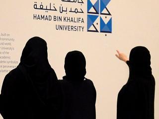 Hamad Bin Khalifa University reveals new brand identity