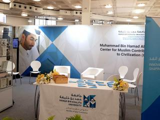 Scholarly Works Showcased by HBKU's College of Islamic Studies at the London Book Fair