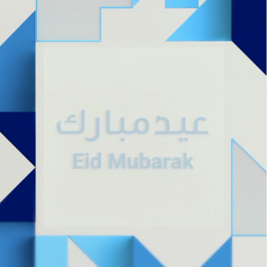 <p>Eid Mubarak<br />