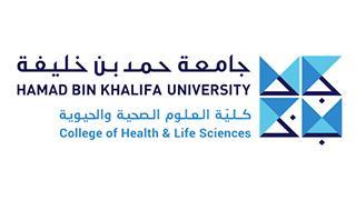 كلية العلوم الصحية والحيوية