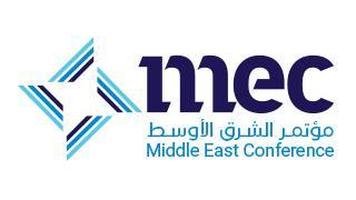مؤتمر الشرق الأوسط الأول 2020