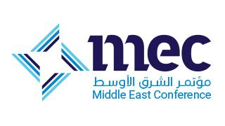 Inaugural Middle East Conference 2020