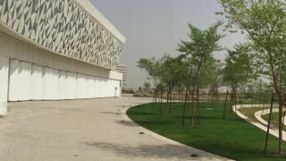 Al-Qaradawi Center for Islamic Moderation and Renewal (QCIMR)
